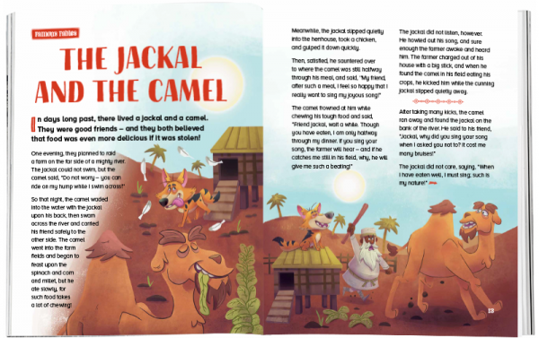 Storytime_kids_magazines_Issue70_the_jackal_and_the_camel_stories_for_kids_www.storytimemagazine.com